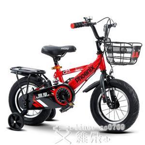 兒童自行車 鳳凰兒童自行車男孩2-3-5-6-7-10歲寶寶小孩腳踏單車女孩14/16寸 DF