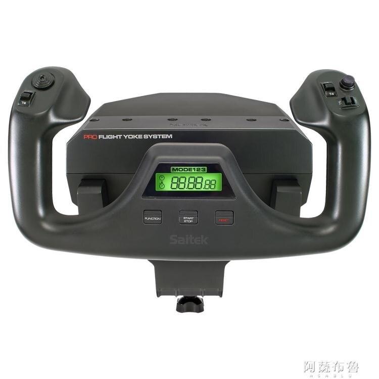遊戲搖桿 Yoke戰爭雷霆 微軟模擬飛行10游戲搖桿 操縱桿和方向舵賽鈦客  新年鉅惠 台灣現貨