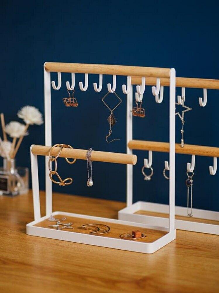 首飾收納盒 北歐耳環實木首飾收納架收納盒公主歐式桌面家用個性創意展示架-三山一舍【99購物節】