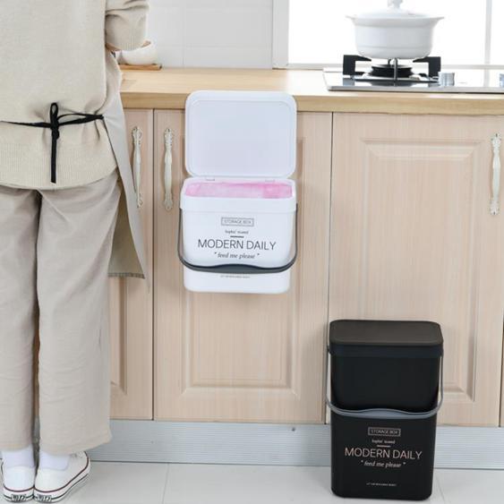 【免運】壁掛式垃圾桶帶有蓋廁所衛生間廚房廚余專用免打孔懸掛牆手提收納 陽光好物  喜迎新春 全館8.5折起