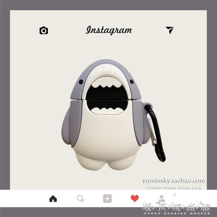 可愛個性鯊魚airpods pro保護套硅膠2/3代蘋果無線藍芽耳機套防摔