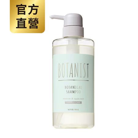 BOTANIST 植物性清爽洗髮精(受損護理型) 夜來香&蘋果薄荷