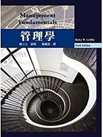二手書博民逛書店《管理學 中文第一版 2013年 (Management Fun