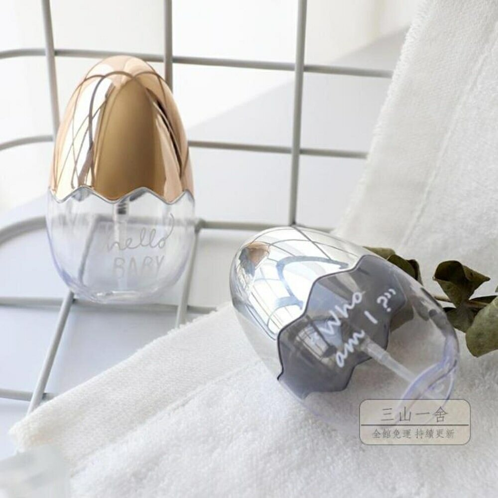 旅行護膚瓶 化妝品分裝瓶高檔面霜噴霧瓶旅行套裝小便攜卸妝水乳液按壓式空瓶-全館88折起【99購物節】
