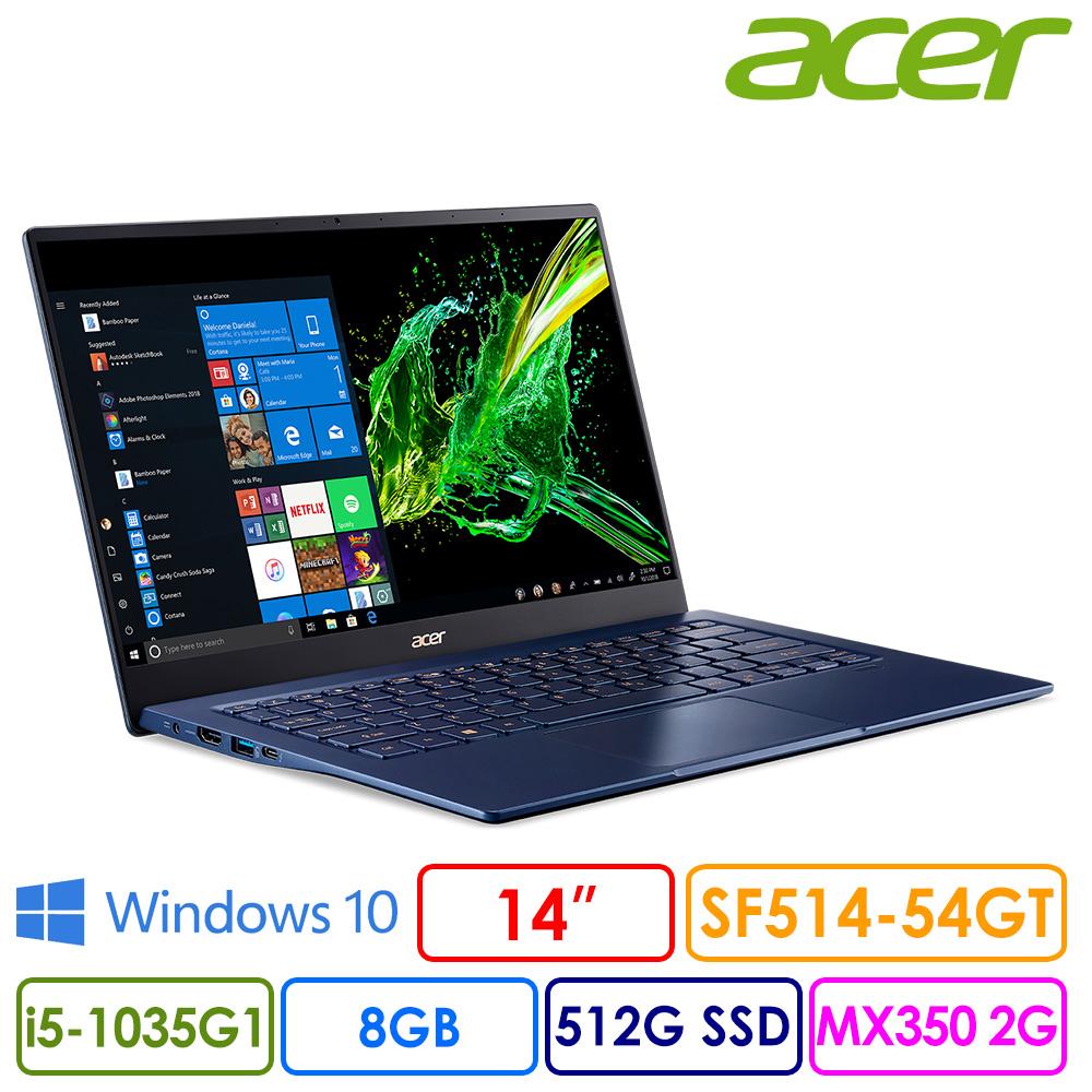 ◆快速到貨◆ACER Swift 5 SF514-54GT 14吋 FHD觸控筆電(i5-1035G1/8G/512G SSD/MX350 2G/Win10/SF514-54GT-5709)
