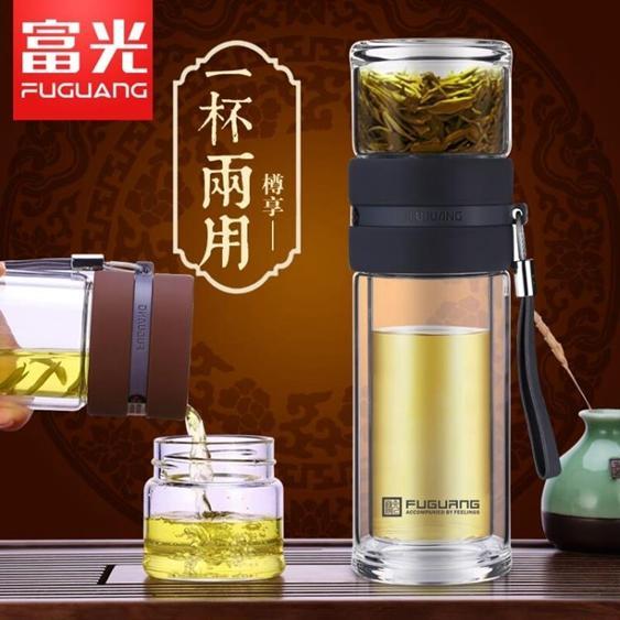 網紅杯 富光雙層玻璃杯茶杯大容量茶水分離快客杯便攜隨手杯過濾網水杯子