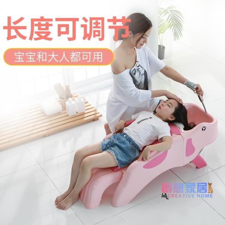 洗頭椅 兒童洗頭躺椅神器幼嬰孕婦大人小孩家用可折疊寶寶洗頭床洗發躺椅【概念3C】JY