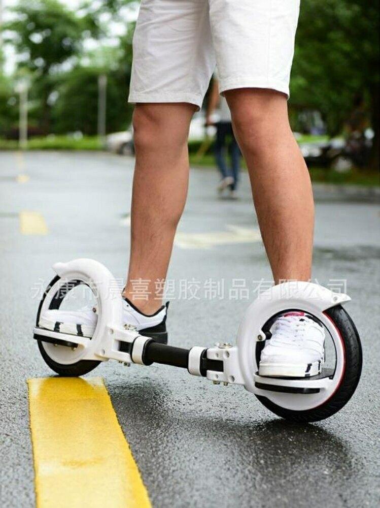 漂移板 漂移版風火輪免充氣PU靜音分體滑板極限運動輪滑hotwheel代步滑板-三山一舍JY【99購物節】