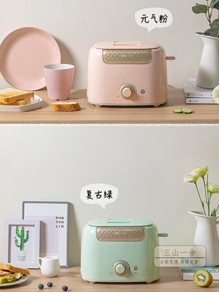 早餐機 烤面包機家用片多功能早餐機小型多士爐壓一人食全自動吐司機【99購物節】