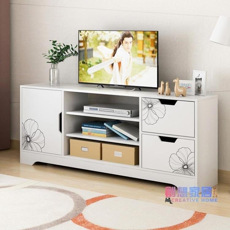 電視櫃 茶几組合現代簡約小戶型迷你地柜客廳簡易電視柜儲物背景柜JY【概念3C】