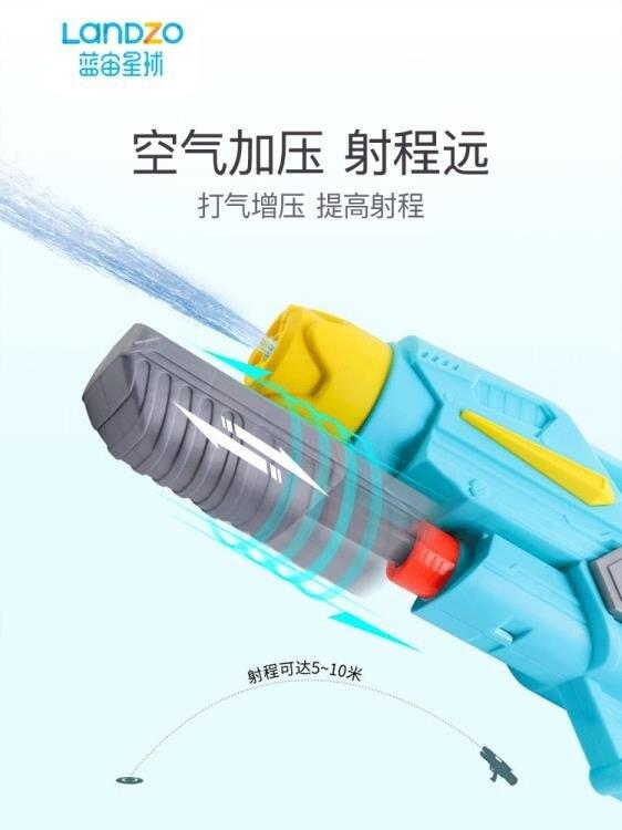 鉅惠夯貨-戲水槍兒童水槍玩具噴水槍大容量滋水戲水沙灘玩具男孩女孩潑水玩具