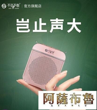擴音器 不見不散K8小蜜蜂麥克風擴音機教師上課專用播放教學用器小喇叭  新年鉅惠 台灣現貨
