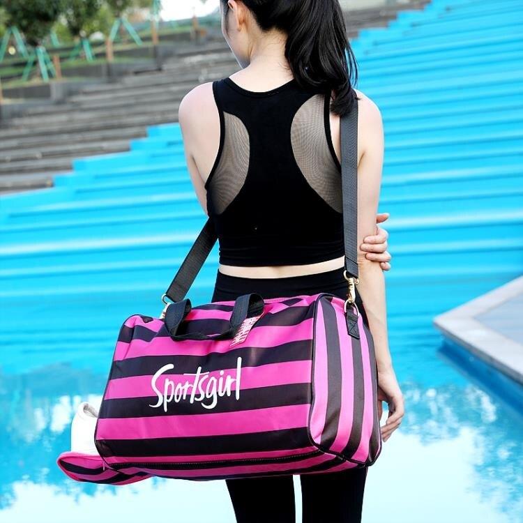 健身包女pink玫紅條紋旅行包袋防水游泳包瑜伽運動包