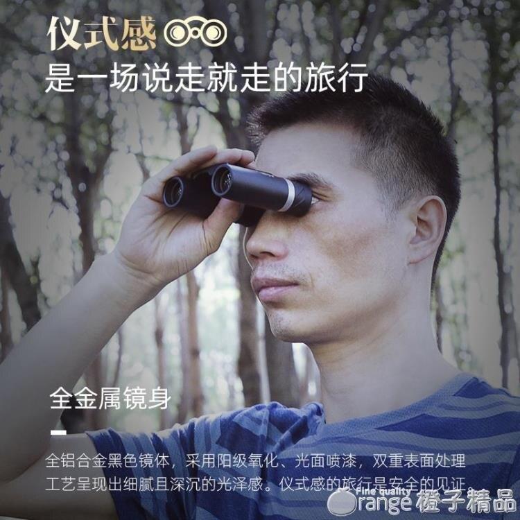 BIJIA雙筒望遠鏡高倍高清超遠夜視戶外專業軍事用兒童專用望眼鏡