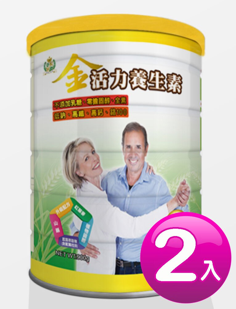 鍵淮 金活力養生素(900g/罐)-全素 2入超值組合