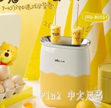 火爆搶購 蛋杯蛋卷機早餐機蛋包腸機家用全自動蛋腸雙筒商用小型 JY7078