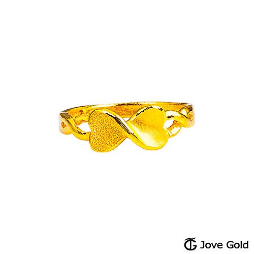 Jove Gold漾金飾 擁抱愛黃金戒指