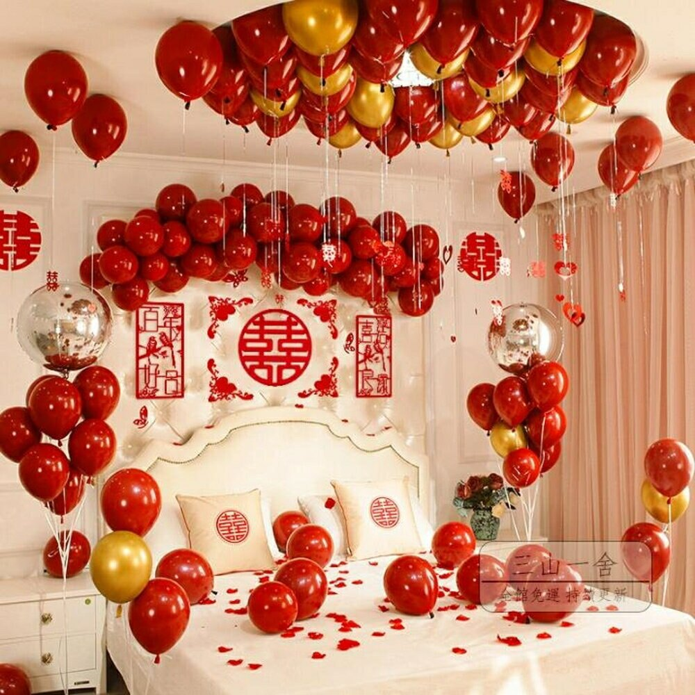 婚禮小物 創意婚房布置氣球套裝結婚用品浪漫婚禮新房布置臥室裝飾女方男方-全館88折起【99購物節】