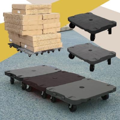 創意拼接置物平板滑輪車 4入