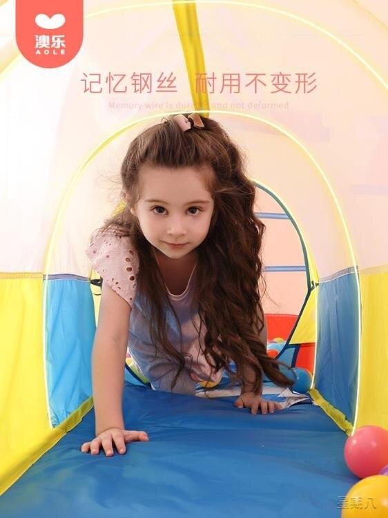 兒童帳篷 兒童帳篷游戲屋 小孩室內公主房子寶寶爬行隧道海洋球玩具屋