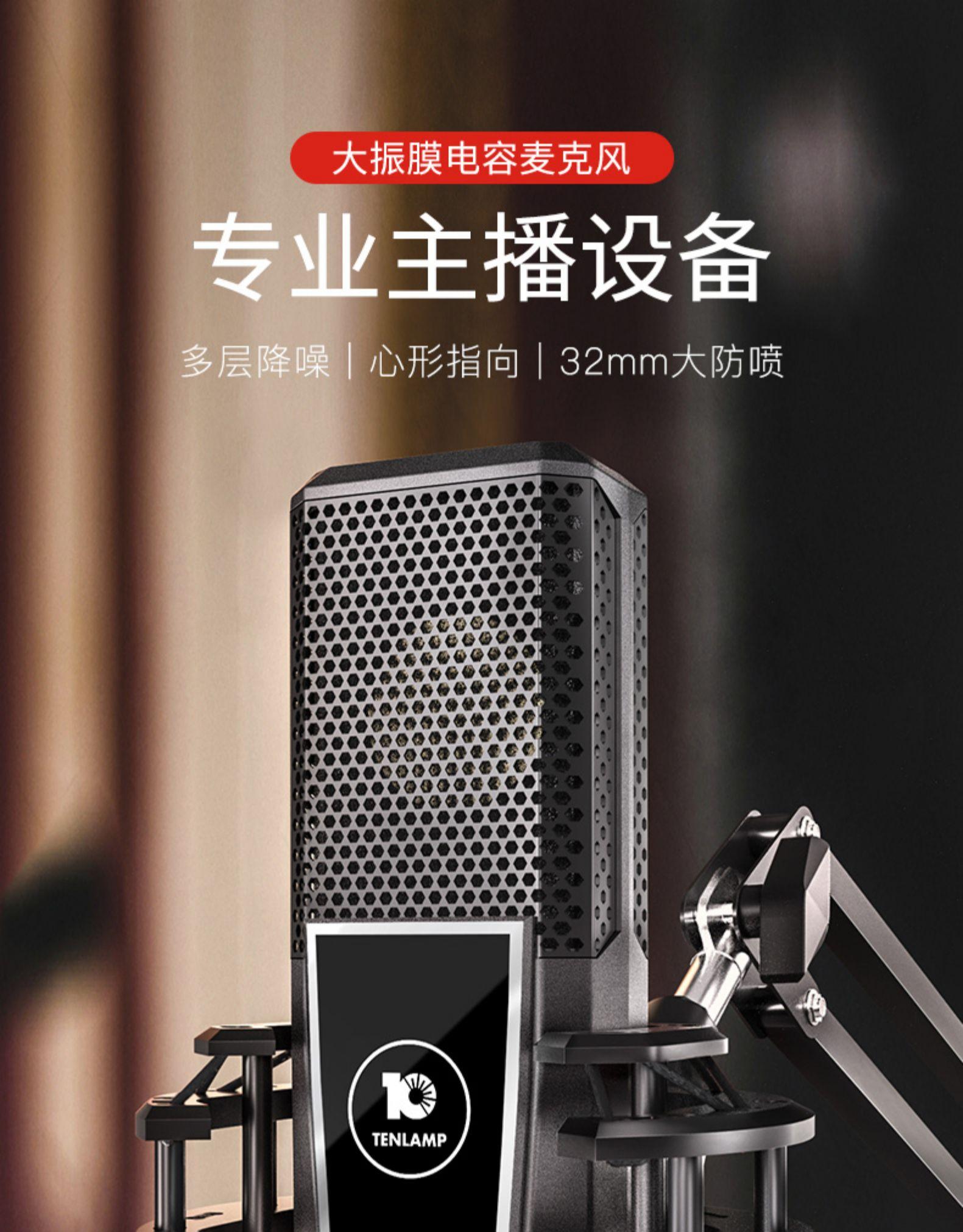 麥克風 L8網紅聲卡主播套裝手機唱歌專用直播設備全套K歌神器麥克風電腦台式機蘋果筒  新年鉅惠 台灣現貨