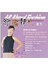 二手書博民逛書店《衣鳴驚人英文All About Fashion(書+CD)》