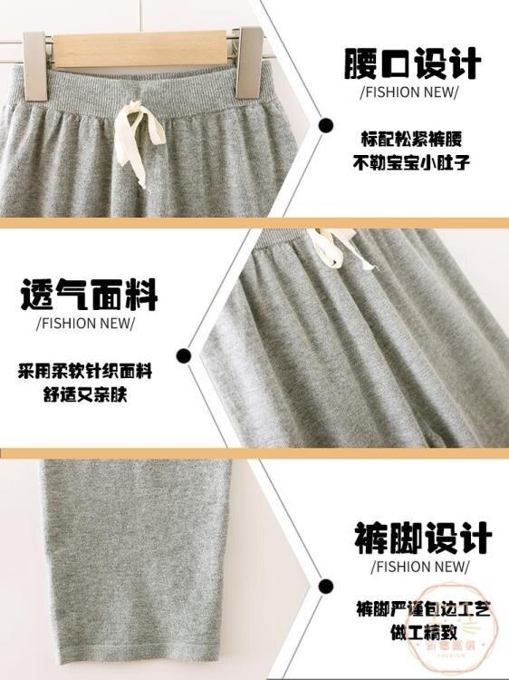 女童七分褲 女童夏裝闊腿褲2020新款洋氣七分褲中大童兒童夏季褲子薄款休閒褲