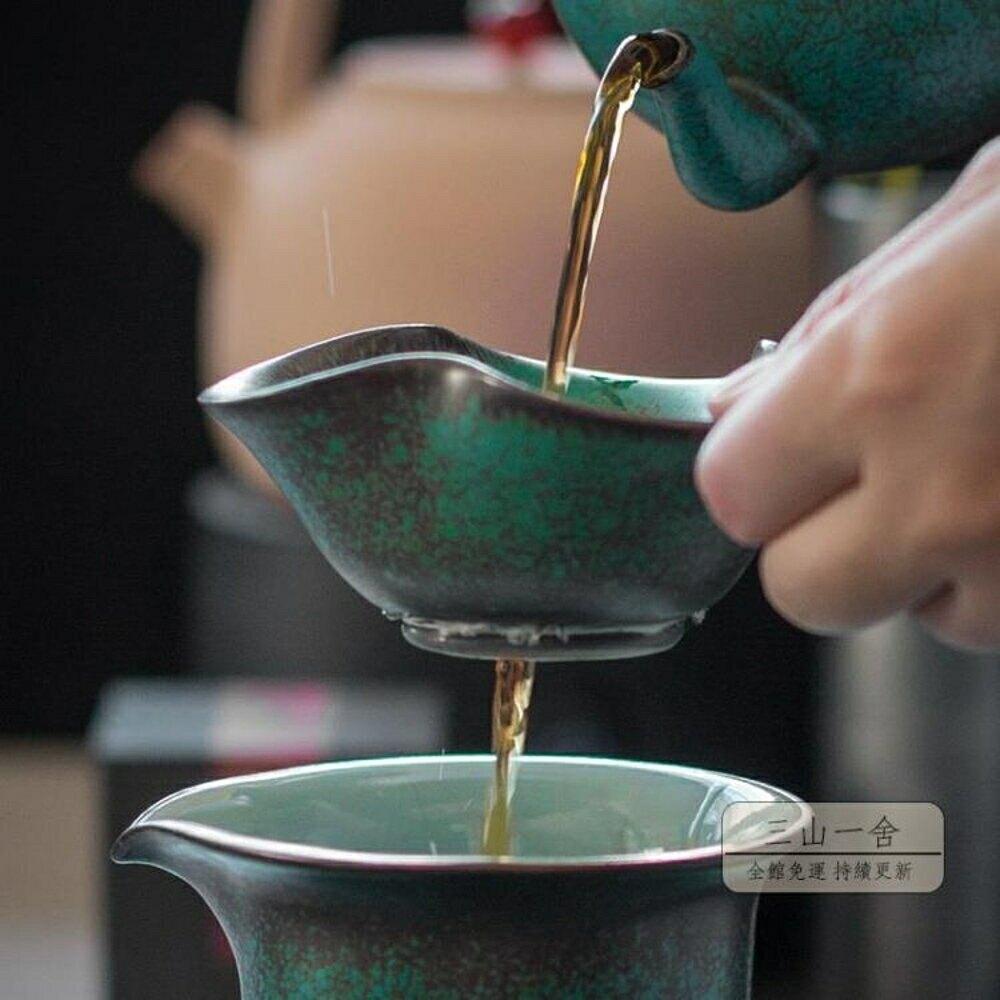 茶漏 茶道茶濾功夫泡茶濾茶器創意茶葉大過濾器茶具配件防燙-全館88折起【99購物節】
