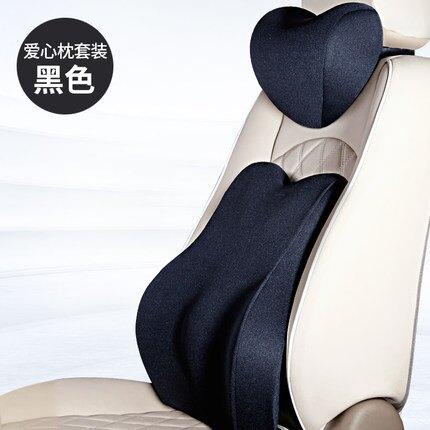 汽車頭枕-腰靠車載護頸枕車內靠枕記憶棉車用頸枕創意可愛女枕一對