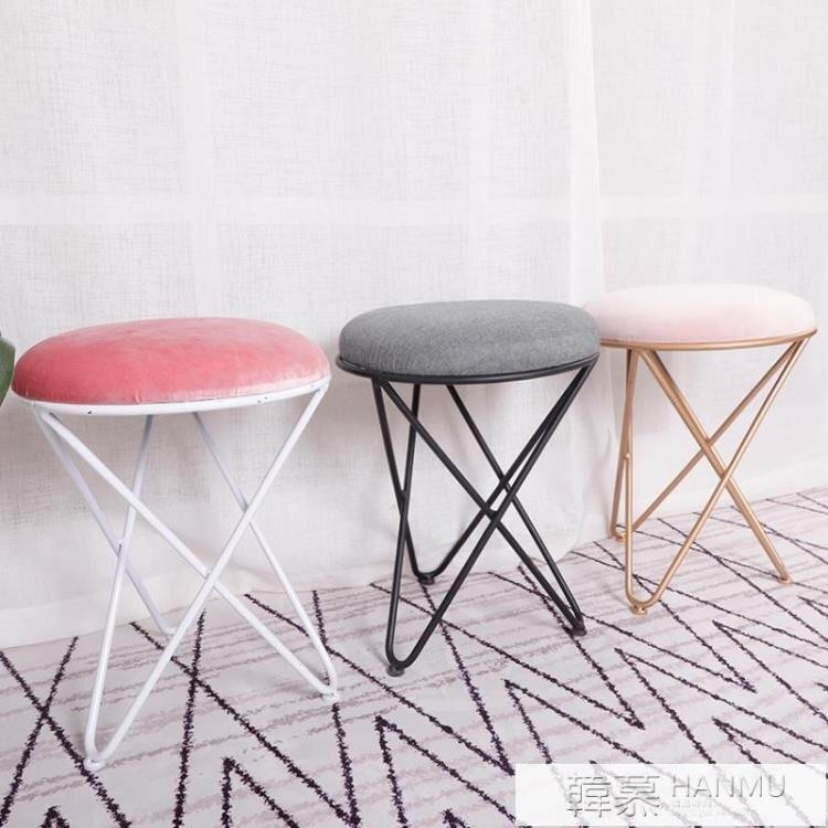 鉅惠夯貨-現代簡約時尚創意梳妝台凳子化妝椅梳妝椅北歐家用試衣間圓凳矮凳