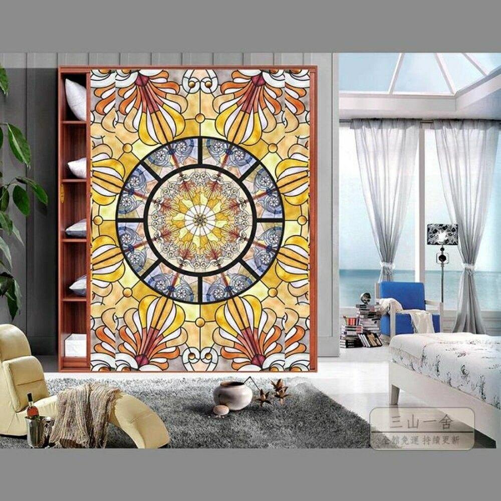 玻璃窗貼 歐式教堂玻璃彩色貼膜彩繪衣柜陽臺吊機玻璃窗戶 環保歐式-全館88折起【99購物節】