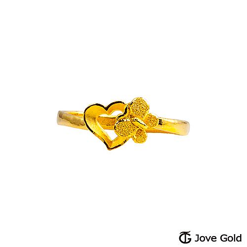 Jove Gold漾金飾 專情黃金戒指