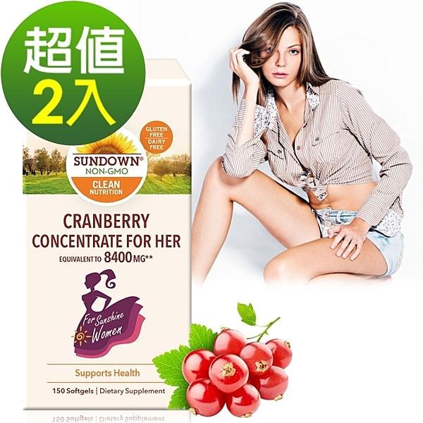 Sundown日落恩賜 超級蔓越莓plus維生素D3軟膠囊(150粒x2盒)組