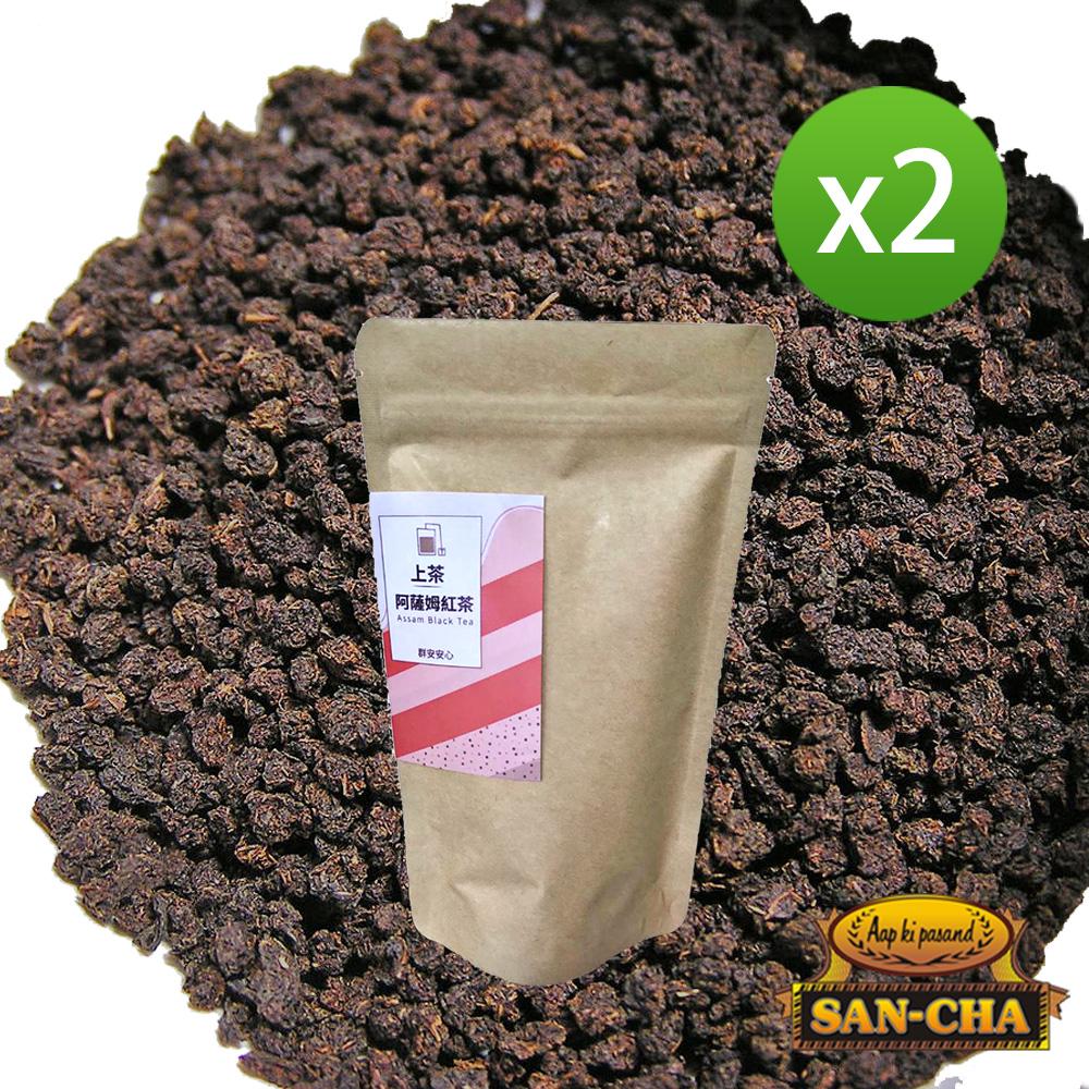 【SANCHA 上茶】印度頂級阿薩姆紅茶葉(2.5gx30包)--2入