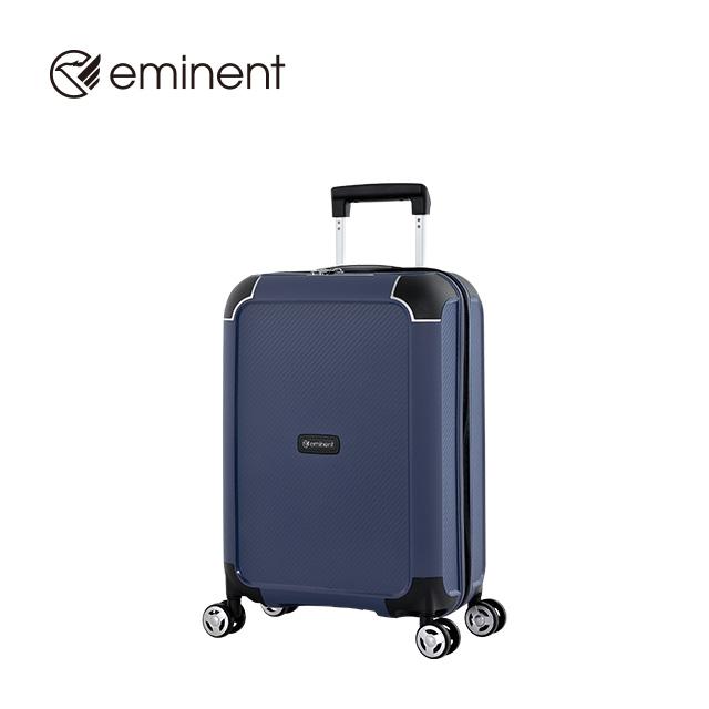B0002-20吋-坦桑彩藍