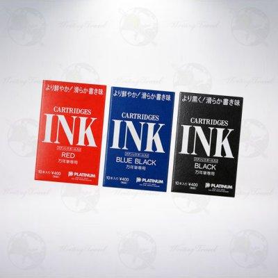 日本 白金 Platinum 10支裝卡式墨水
