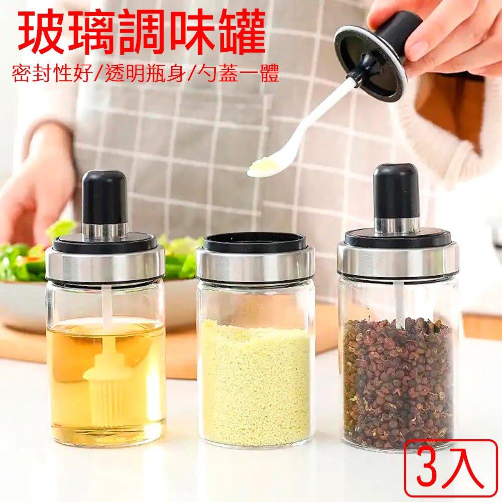 【媽媽咪呀】蓋勺一體密封玻璃調味料罐3入(圓柱蓋)