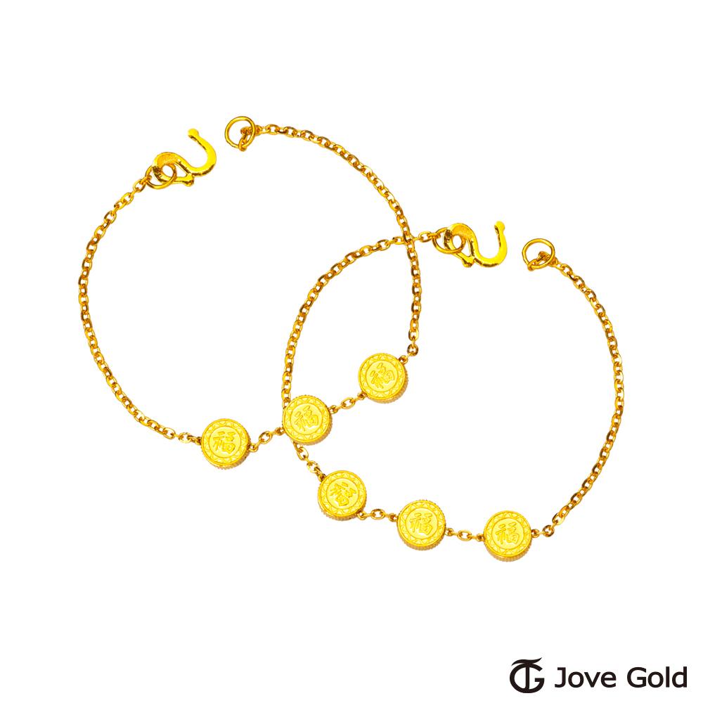 Jove Gold 漾金飾 旺福彌月成對黃金手鍊
