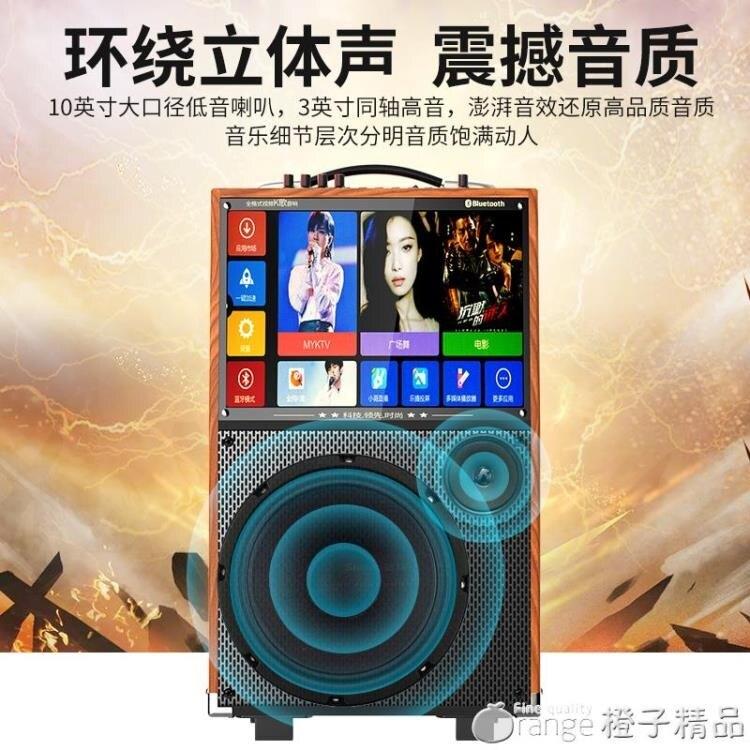 新科廣場舞音響帶顯示屏幕大屏戶外演出家用K歌無線話筒行動拉桿