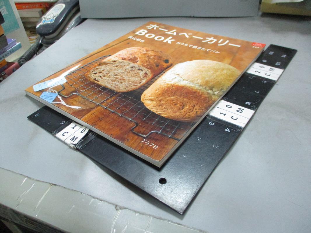 【書寶二手書T5/餐飲_EOP】家庭麵包店(日文)_荻山 和也