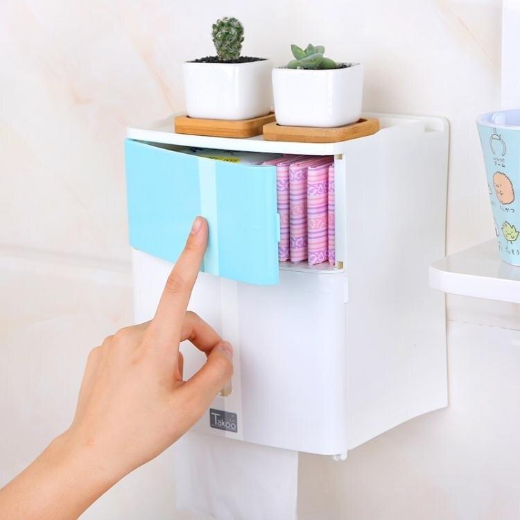 衛生間紙巾盒廁所防水廁紙盒免打孔衛生紙盒手紙盒衛生紙置物架