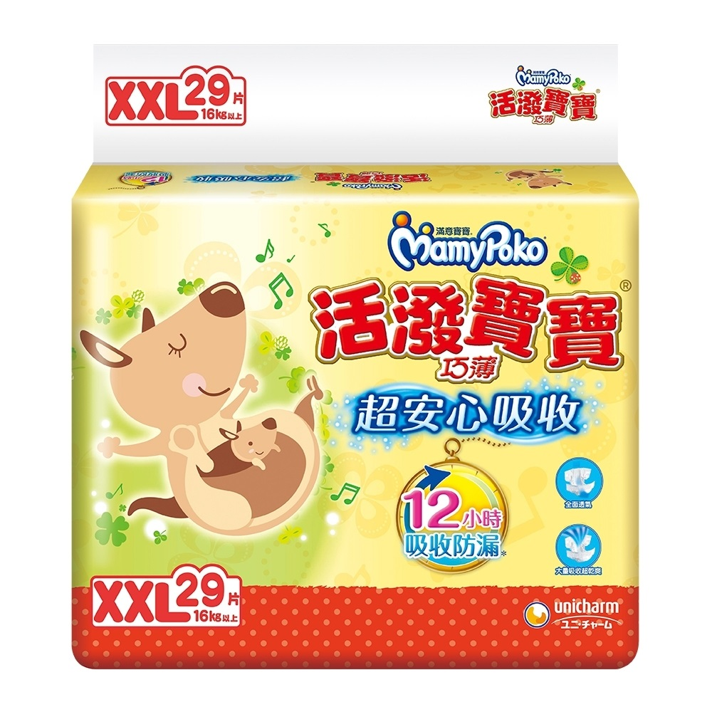 滿意寶寶 活潑寶寶紙尿褲 XXL號116片(29片x4包)-箱購