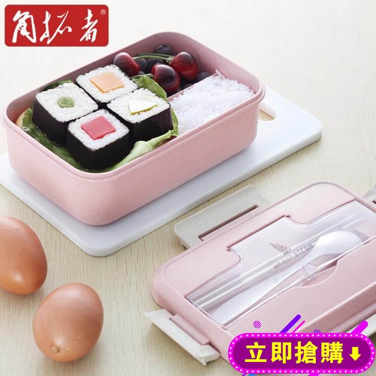 日式飯盒便當盒可微波爐加熱保溫學生分格2帶蓋1層正韓成人帶餐盒父親節禮物