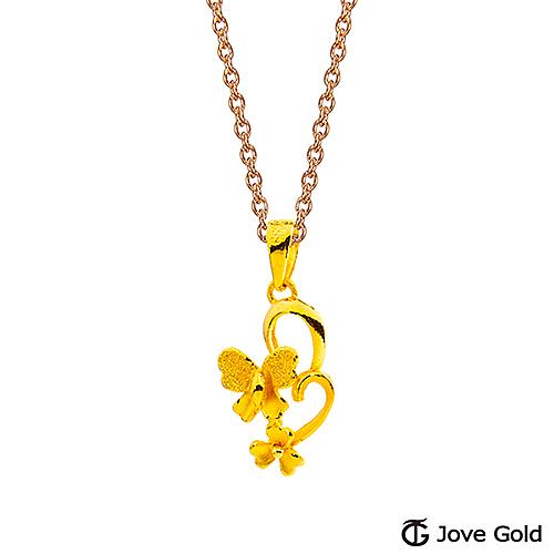 Jove Gold 漾金飾 花園精靈黃金墜子 送項鍊
