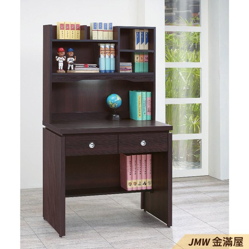 90cm辦公電腦桌L型【金滿屋】工業風工作桌 書櫃型書桌 書桌加書櫃-E635-4