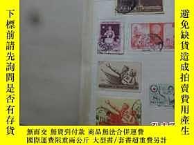 二手書博民逛書店罕見老蓋銷郵票中華人民共和國第一屆全國人民代表大會2枚中華人民共
