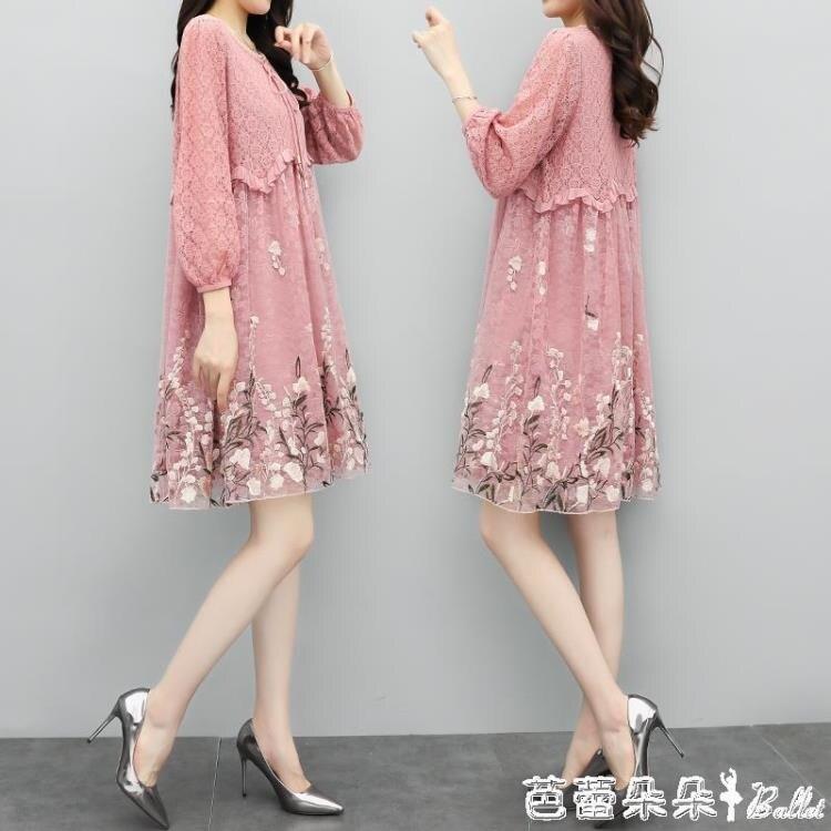 鉅惠夯貨洋裝連身裙女2020年春裝新款氣質正韓寬鬆顯瘦繡花蕾絲碎花a字裙子夏