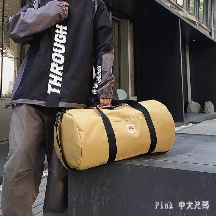 火爆搶購 旅行包男健身包女運動訓練日系行李包單肩手提斜跨圓筒簡約大容量 KP963