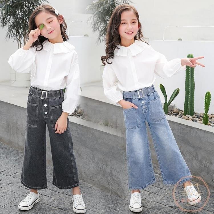 女童寬褲 女童褲子春款洋氣牛仔寬褲2020新款春裝兒童休閒韓版腰帶直筒褲