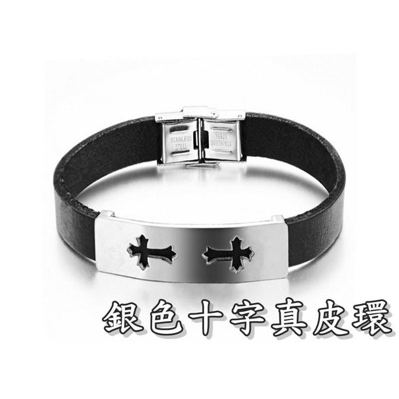 316小舖q194(優質精鋼皮環-銀色十字真皮環-單件價 /龐克風皮環/造型百搭/優質皮飾/交換